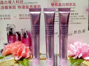 SALE-Shiseido-White-Lucent-All-Day-Brightener-SPF50-PA-7MLX3-NEW-034-P-F