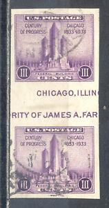 US-Stamp-L2382-Scott-767-Used-LH-Nice-Imperf-Horizontal-Gutter-Pair