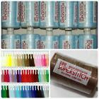 Superstitch 500 yards Single Reel Sewing Machine Polyester Thread - £1.25 / reel