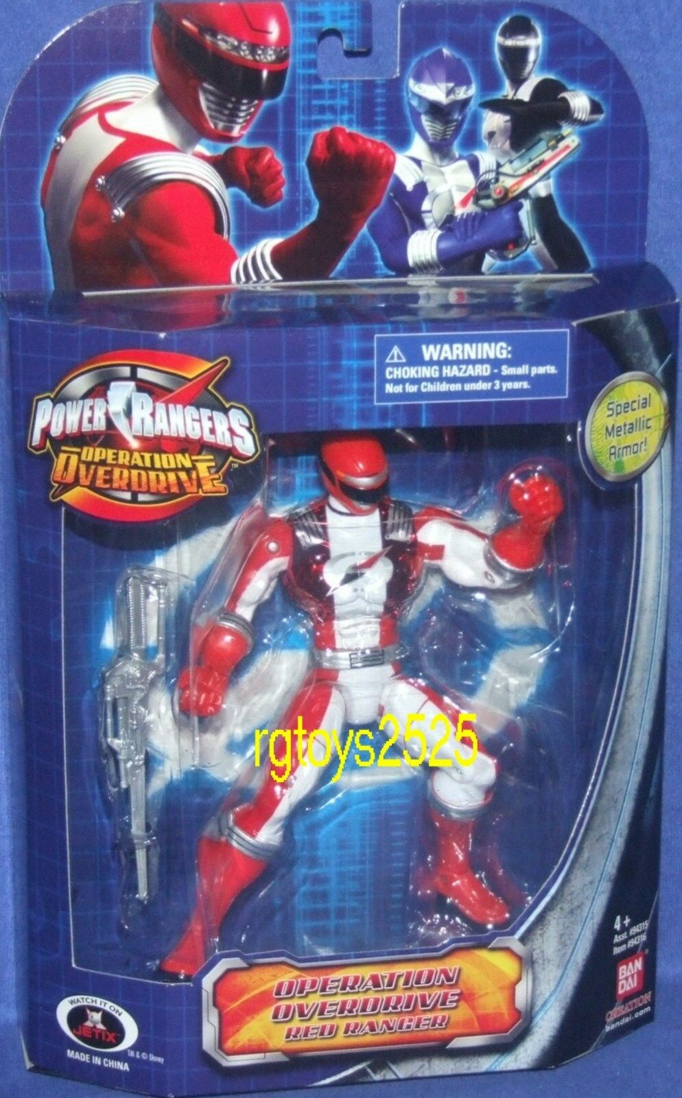Power rangers operation overdrive rot metallic - fabrik versiegelt