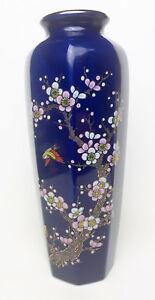 Vintage-National-Silver-Company-Nagoya-Japan-Decorative-Vase-10-75-034-Floral