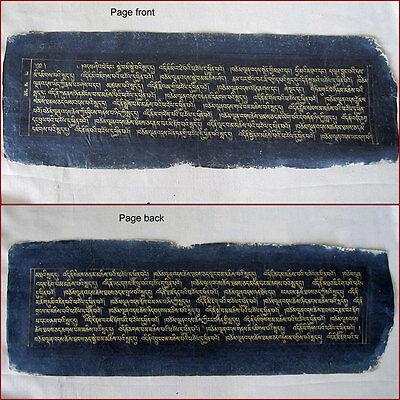 16TH/17TH CENTURY PAGE PRAJNAPARAMITA MANTRA LACQUERED GOLD SCRIPT TIBET