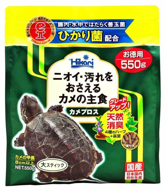 Hikari pet turtle(large stick length 8cm or more) 550g ...