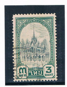 THAILAND 1941 Bang Pa-in Issue 3b FU