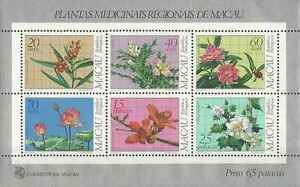 Timbres-Flore-Macao-BF1-lot-8276-cote-220