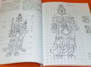 Carved Vaisravana sculpture book japanese,buddhist,statue,buddharupa (0297)