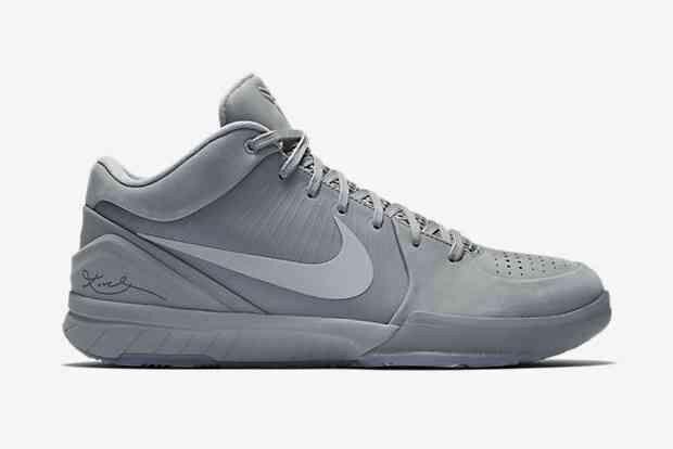 Nike Zoom Kobe IV 4 FTB Fade To Black 10 869450 005 DUST Mamba XI Elite Predro