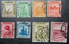 Timbre EGYPTE - Stamp EGYPT - Yvert et Tellier n°44 à 50 et 53 obl (Cyn15)
