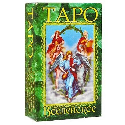 New Modern Cards Deck Tarot Ecumenical 78 Collection Russian Rare Delux Souvenir