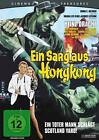 Cinema Treasures: Ein Sarg aus Honkong (2014)