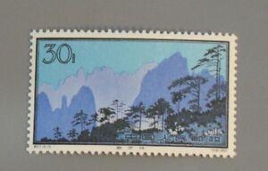 PR-China-1963-S57-15-Hwang-Shan-landscapes-MNH-SC-730