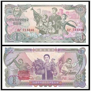 Korea 1 Won 1978 (UNC) 全新 朝鲜 1元 纸币 《卖花姑娘> 1978年
