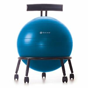 NEW Gaiam Balance Ball Chair Black FREE SHIPPING