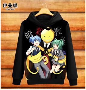 Kleidung & Accessoires Merchandising & Fanartikel Streng Assassination Classroom Anime Kapuzen Sweatshirt Hoodie Pullover Kapuzenpulli