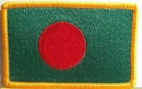 Bangladesh Flag Patch With Velcro® Brand Fastener Military Gold Emblem 3