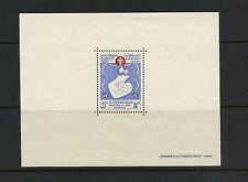 Laos 1965  #114A  UNICEF  WHO mother & child sheet MNH  J704