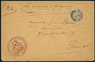 LiebenswüRdig Madagascar 1903 Brief Feldpost Corps D`occupation ° Tananarive Nach Frankreich/5 Durchblutung GläTten Und Schmerzen Stoppen
