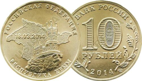 SEVASTOPOL REUNION SET RUSSIAN COINS 10 RUBLES 2014 CRIMEA UNC *A4
