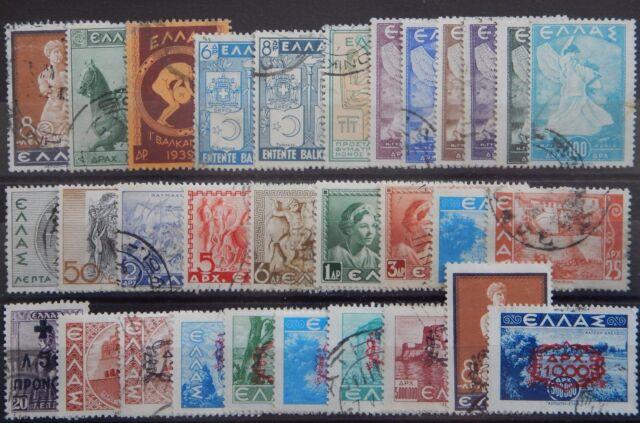 Griechenland Greece Lot mit alten Werten VI