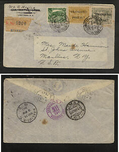 Peru 389,391 on registered cover to US EXL0329