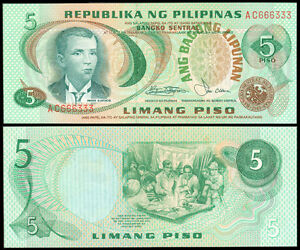 ABL-Philippines-5-Pesos-RED-FANCY-Serial-No-AC-666333-Banknote