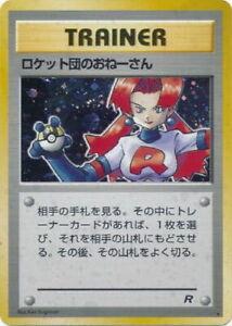 - NM//Mint rare Team Rocket 72//82 ROCKET/'S SNEAK ATTACK Pokemon Card