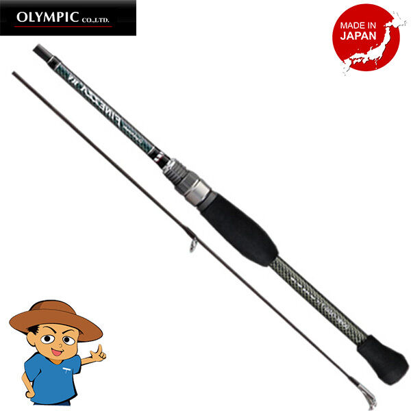Olympic FINEZZA RV 7112UL-L-T Ultra Light 7'11  fishing spinning rod pole