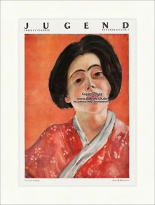 Rubinstein Der Rote Kimono Jugend 4690 Attraktive Designs; Antiquitäten & Kunst Bilder Gewidmet Titelseite Der Nummer 7 Von 1930 Hilde B