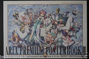 Aria-Premium-Poster-Book-III-Kozue-Amano-Art-OOP-2007