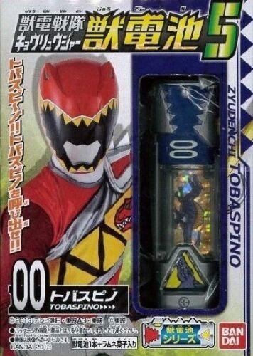 TOBASPINO Japan BANDAI Zyuden Sentai KYORYUGER Zyudenchi Candy Toy Vol 5