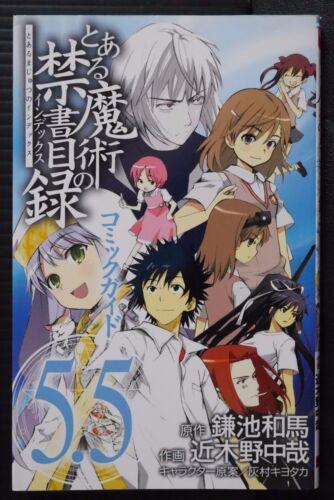 Toaru Majutsu no Index Comic Guide Book 5.5 JAPAN A Certain Magical Index