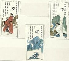 China Year 1987 J.136 400th Anniv Xu Xiake Geographer & Tourist Stamps MNH