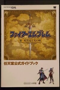 Fire emblem: shadow dragon: prima official game guide: stephen.