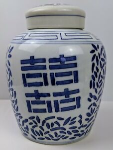 Vintage-Double-Happiness-Ginger-Jar-With-Lid-Blue-And-White