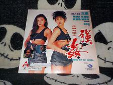 Raped By An Angel Laserdisc LD Hong Kong Free Ship $30 Order