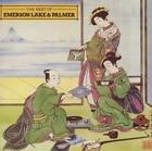 The Very Best Of... von Emerson Lake & Palmer (2011)