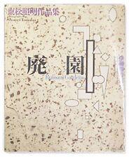 "SHOMEI TOMATSU PHOTO BOOK "" HAIEN ""  1987 JAPAN very rare good"