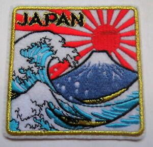 Aufnaeher-Fujiyama-Mt-Fuji-Japan-Fujisan-Patch-Japanese-x