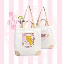 Card Captor Sakura School Pencil Case Bag Pouch CLAMP Double-Side DISCONTINUED!!