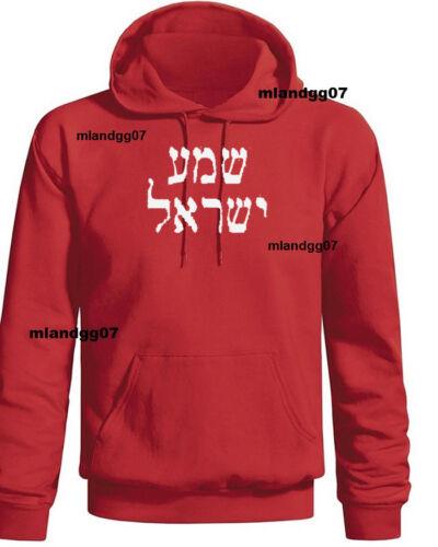 Hebrew  Sweatshirt Shema Israel Jewish Prayer Hoodie SIZES S-3XL