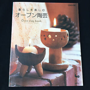 Oven-Bake-Clay-Book-Ceramic-Art-Works-Japanese-Handmade-Craft-Book-JAPAN