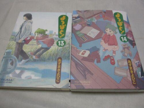 Yotsuba/& Vol.1-14 Shirokuma Cafe 1-5 UPS 3-7 Days to USA 4 Set Japan Manga