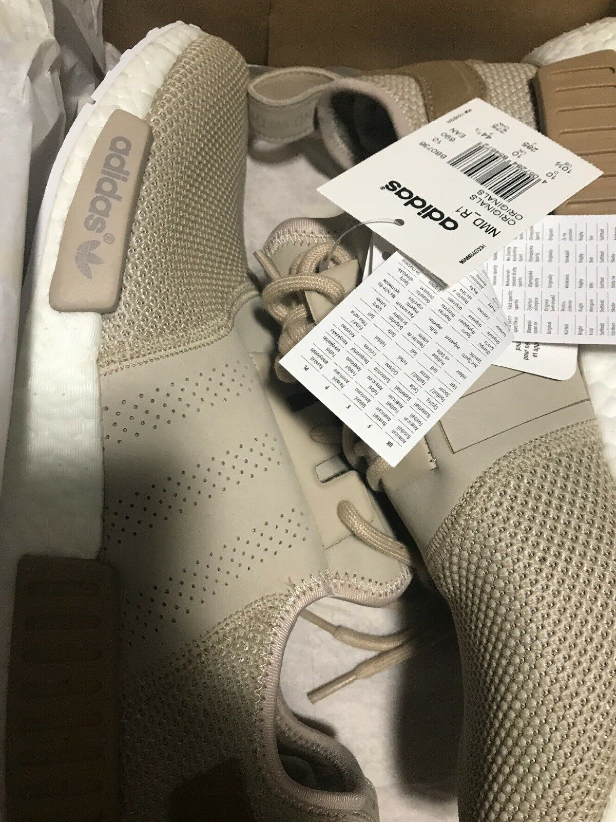 Adidas nmd rare r1 offspring boost collaboration size 10.5 rare nmd desert sand bb0736 3634e9