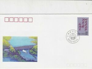 china 1990 stamps cover ref 19012