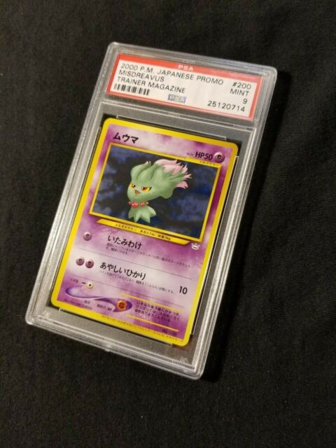 1st Edition Near MINT PSA Quality OLD Vintage Pokemon Cards Trainer Lot