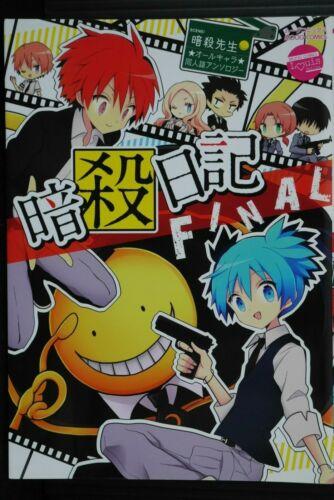 Ansatsu Nikki Final JAPAN Assassination Classroom Anthology Comic