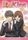 VG Itakiss Complete Anime Series Collection 2014 DVD