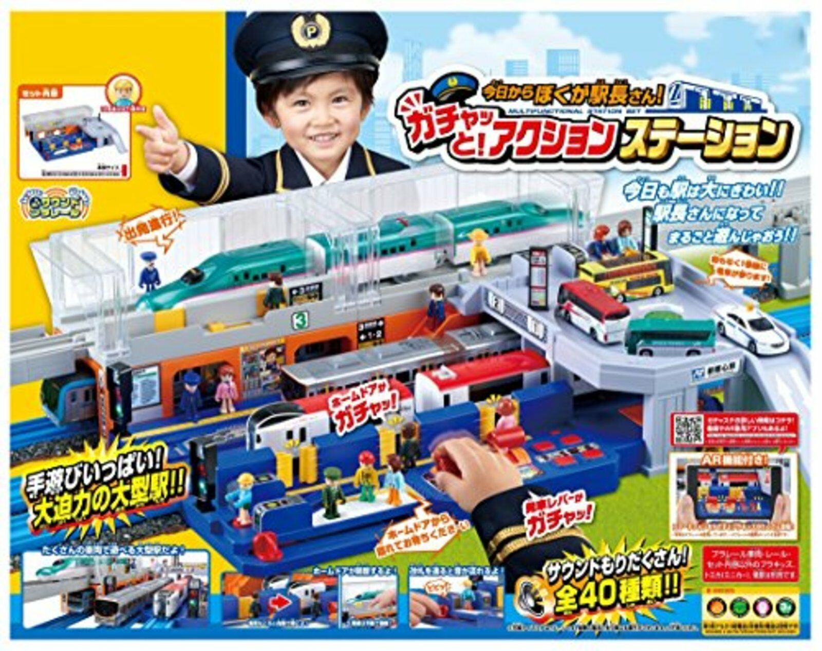 Takara Pla Rail I stationmaster's from Pla today    Gacha' and  Action station F S 5ccf63