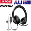 Mpow-071-Wired-USB-3-5mm-Computer-Headset-Headphone-with-Mic-Noise-Cancelling-AU thumbnail 1