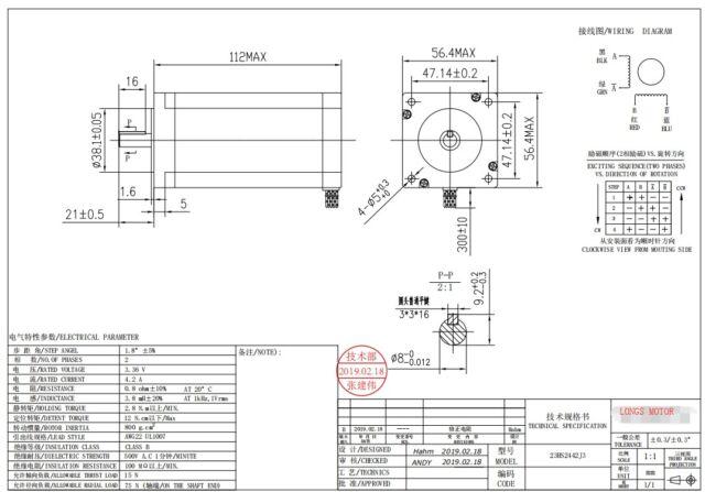 1pc étape Moteur Nema 23 Step moteur 435 Oz-in 4.2 a 112 mm kewway Shaft
